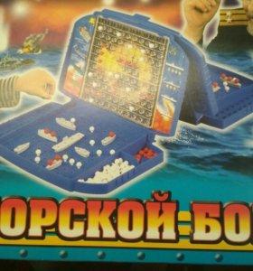 """Настольная игра ,,Морской бой"""""""