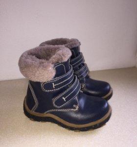 Новые Кожаные ботинки на натуральном меху р.23