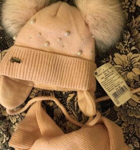 Комплект шапка- шарфик