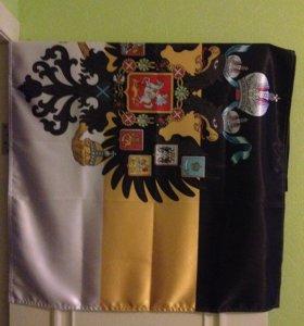 Флаг империи с гербом