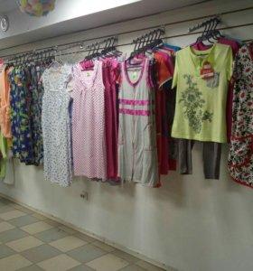 Магазин домашнего текстиля