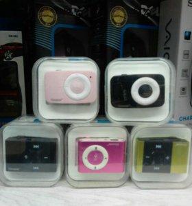 MP3-Glossar
