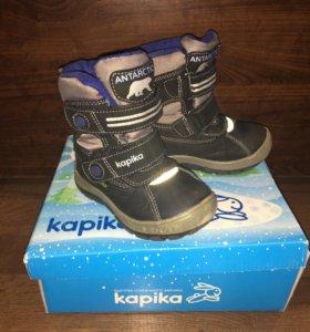Ботинки зимние детские (Kapika)