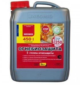 Огнебиозащита NEOMID 450-1, 5 л