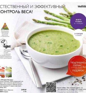 Протеиновые батончики, супы