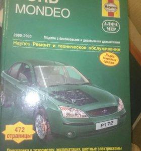 Книга Haynes Ford Mondeo 2000-2003 Ремонт