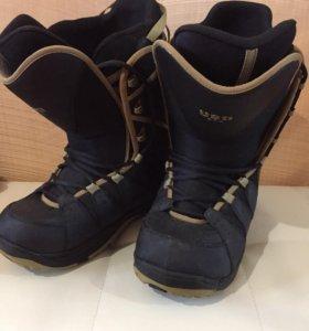 Сноубордические ботинки мужские