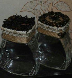Баночки под кофе и чай
