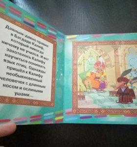 Книжка-пазл