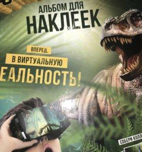 Динозавры карточки