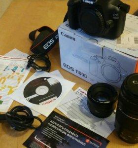 Canon 1100 D + canon 50 1.8 mm