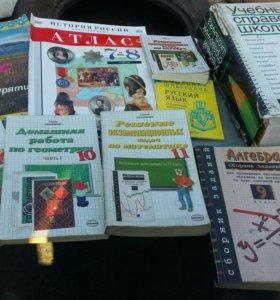 Учебники,энциклопедии,сборники,пособия