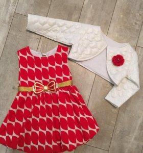 Новое платье + болеро