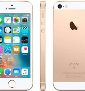 iPhone SE 32 Gold