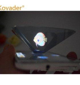 3 D галограма для телефона