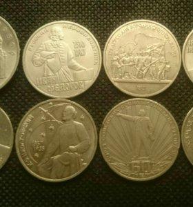 8 монет СССР