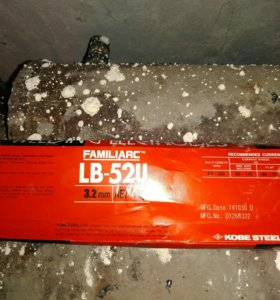 Электроды LB 52 3.2мм
