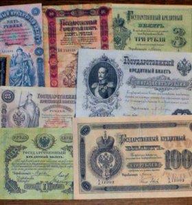 Копии банкнот России и СССР с 1859 по 1947 гг