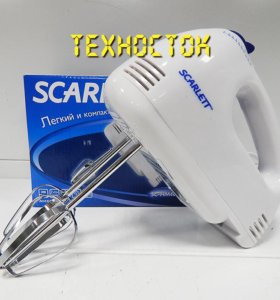 Миксер Scarlett SC-HM40S03. Магазин