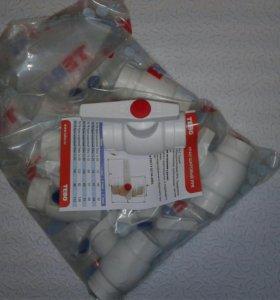 Кран полипропиленовый диам 25