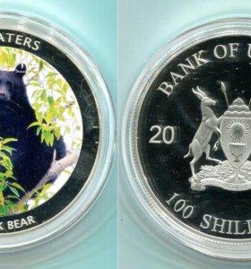 100 шиллингов Уганда Черный медведь