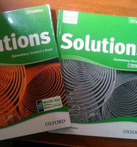 Продам учебники, для изучения Английского языка.