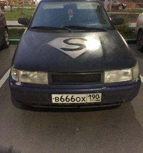 Авто с номерами