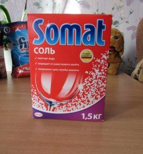 Соль для посудомоечных машин Somat