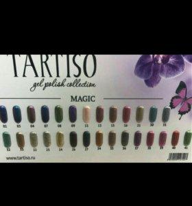 Гель-лак Tartiso Magic