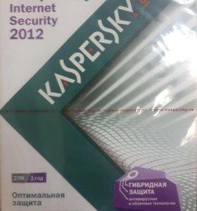 Антивирус Kaspersky