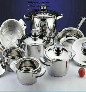 Набор посуды для приготовления из 17 предметов