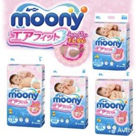 Продам подгузники Moony в ассортименте