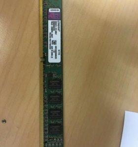 DDR 3 2gb