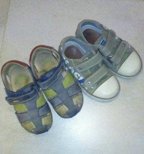 Обувь Pablosky 25 размер