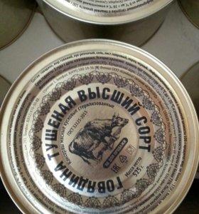 Тушенка армейская 525 гр кусковая