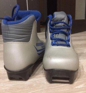 Ботинки лыжные 32р.