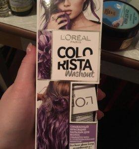 Смываемые красящие бальзамы для волос