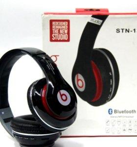 Beats STN-13