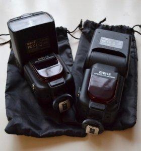 Meike Speedlite MK-930II