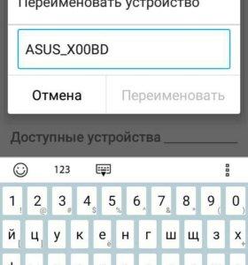 ASUS_X00BD