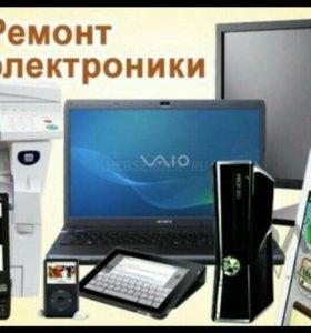 Ремонт компьютеров, ноутбуков, телефонов