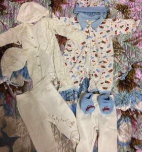 Детская одежда 56-62 рост