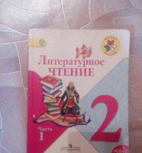 Учебник по литературному чтению для 2 -ых классов,