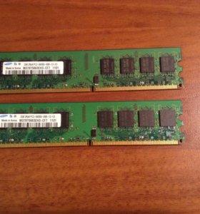 Память Samsung DDR2 2Gb 1-2Gb новая.