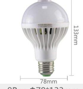 Светодиодная лампа 9W/220V с датчиком движения