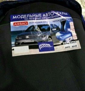 Чехлы на Opel Astra-H новые