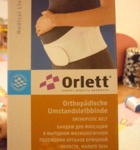 бандаж дородовой и послеродовой Orlett MS-96