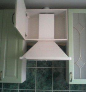 Ремонт и установка кухонных вытяжек и дымоходов