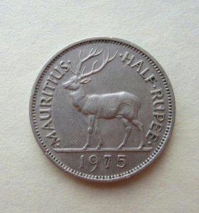 монета пол рупии 1975 года, Маврикии