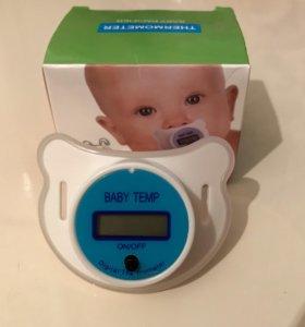 Термометр. Новый